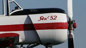 """В Якутии разбился самолет """"Як-52"""""""