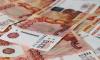 Стал известен размер льготного займа для предпринимателей Петербурга