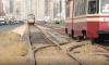 """Трамвайную линию от Купчино до Славянки назовут """"Славянка"""""""