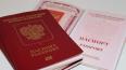 МВД планирует ускорить выдачу загранпаспортов