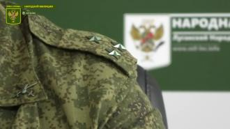 В ЛНР зафиксировали работу комплекса РЭБ украинских силовиков