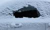 Ночью на улице Дыбенко неизвестный выстрелами разбил стекло в машине