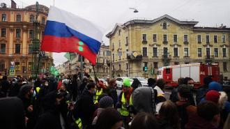 В митинге в Петербурге приняли участие порядка 4,5 тыс. человек