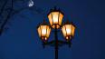 На берегу Смоленки появятся 56 светильников