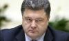 Многие украинцы считают Петра Порошенко предателем