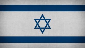 Израиль ударил по объектам ХАМАС в ответ на запуск ракеты из сектора Газа
