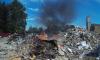 В Ленобласти обнаружили незаконную свалку с ущербом в 300 миллионов рублей