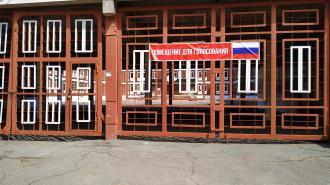 ЗакС Петербурга рассмотрит инициативу о трехдневных выборах депутатов