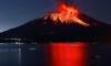В Японии начал извергаться вулкан Сакурадзима