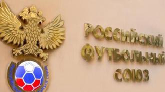 Крымские футбольные клубы исключили из чемпионата России