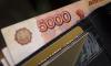 Петербуржец обеднел 1,7 млн рублей пока менял колесо на авто