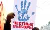 В Москве в Новопушкинском сквере арестован «Пушкин»