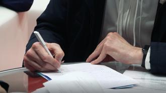Формирование реестра региональных инвестпроектов стартовало в Петербурге