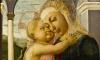 "Выставка ""Сандро Боттичелли. ""Мадонна делла Лоджиа"". Из галереи Уффици, Флоренция"""