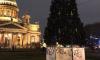 Петербуржцы недовольны оформлением елки у Исаакиевского собора