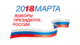 Явка на выборах в Петербурге составила 64.49%, лидирует ...