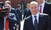 Путин наградил Ларису Долину орденом Дружбы