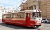 В Петербурге ремонт путей поменяет маршруты трамваев