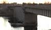 Загадочное обрушение автомобильного моста в Архангельской области заинтересовало следователей