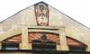 В петербурге с дома напротив строящейся церкви сбили фигуру Мефистофеля