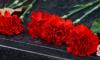 В Петербурге почтили память погибших в Чечне бойцов УФСИН
