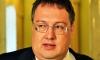 Антон Геращенко: за терактами в Париже виден след российских спецслужб
