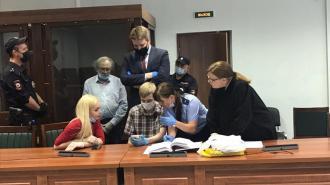 Суд огласил переписку аспирантки Анастасии Ещенко и историка Олега Соколова