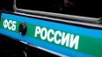 ФСБ задержала эстонского полицейского под Псковом