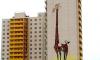 Петербуржцы требуют закрасить граффити с жирафиком от застройщика