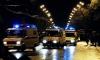 В Москве в массовой драке ранены восемь человек