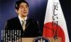 Премьер-министр Японии собирается посетить Россию впервые за 10 лет