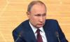 """""""Петербуржцы генерируют отходы"""": Путин высказался о мусорной реформе в Ленобласти"""