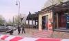 В Петербурге снесли 30 ларьков со вкусной шаурмой и дешевыми носками