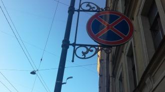 """Из-за съемок фильма """"Декабрь"""" перекроют ряд улиц в центре Петербурга"""