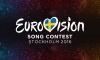 """Онлайн-петиция никак не повлияет на результаты """"Евровидения"""""""