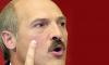 Лукашенко освобождает политзаключенных