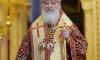 Почетными гражданами Петербурга выбрали Матвиенко и Патриарха Кирилл