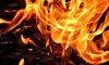 Ночью в Ломоносовском районе загорелся частный дом