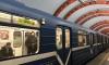 Петербург установит в метро новые турникеты за 53 миллиона рублей