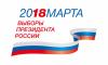 На избирательных участках в Петербурге работает около 10 000 наблюдателей