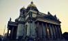 Исаакиевский собор могу защитить от передачи РПЦ статусом общественного достояния