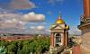 Неделя в Петербурге начнется с тепла