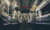 Подземка Петербурга в ночь с 19 на 20 июня будет работать до двух