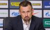 """Семак назвал решение стать тренером """"Зенита"""" рискованным"""