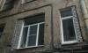 Жителей дома Кончиелова возмутил декор окон в памятнике культурного наследия