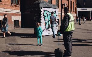 "Леша Бурстон: ""Комитеты не жалуют граффити ни под каким соусом"""