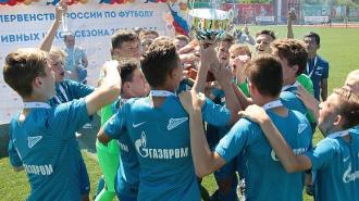 """""""Зенит"""" U-14 выиграл чемпионство России"""