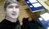 Подробности убийства в московской колледже: Емельянников оставил в наследство брату аккаунты в играх