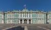 Фан-зона Евро-2020 может появиться на Дворцовой площади