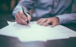 В Выборге завершился прием заявок на замещение должности главы районной администрации
